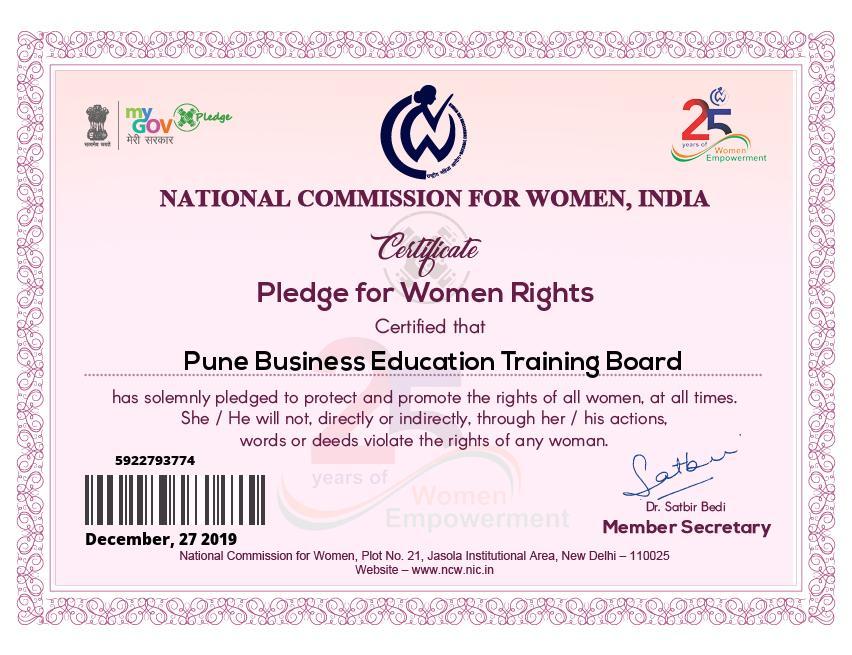 NCW Certificate